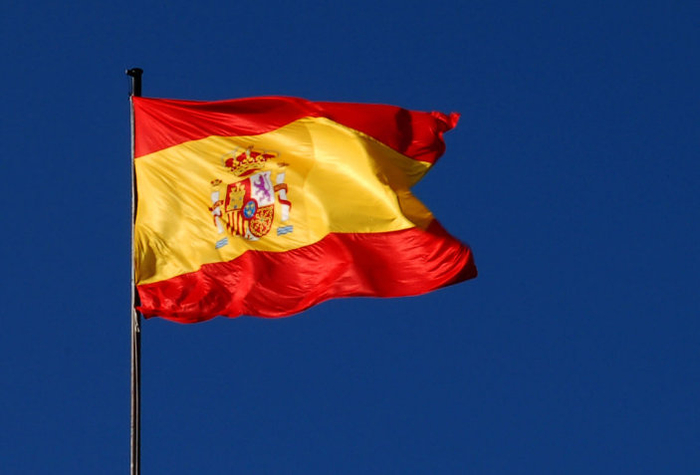 Supreme Court imposes the national flag on the Basque government in Gipuzkoa