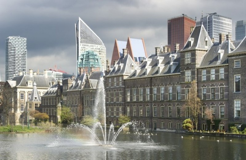 Dutch parliament hit by 'ransomware' attack