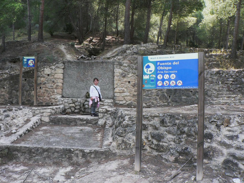 Walking routes Cieza, the PR-MU 25