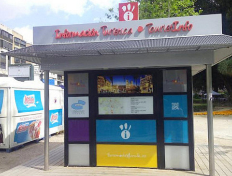 <span style='color:#780948'>ARCHIVED</span> - New tourist info point for Murcia City